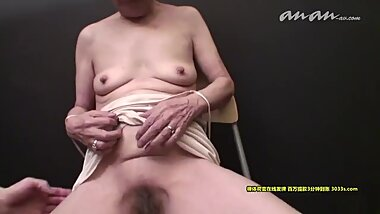 old asian granny 75